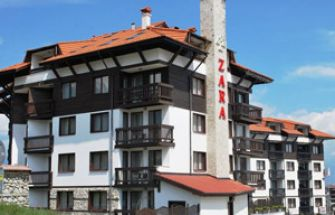 Хотелски комплекс Зара